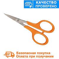Маникюрные ножницы от Fiskars (1000813/859808)