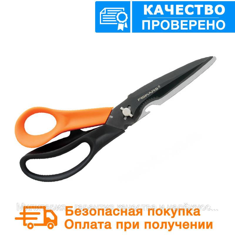 Ножницы для домашней работы Cuts+More Fiskars (715692)