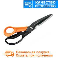 Ножиці для домашньої роботи Cuts+More Fiskars (1000809/715692)