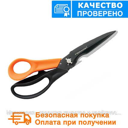 Ножницы для домашней работы Cuts+More Fiskars (715692), фото 2