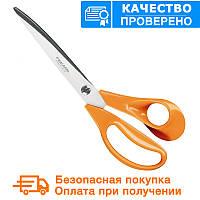 Ножиці для шиття від Fiskars FF (1005151/859863)