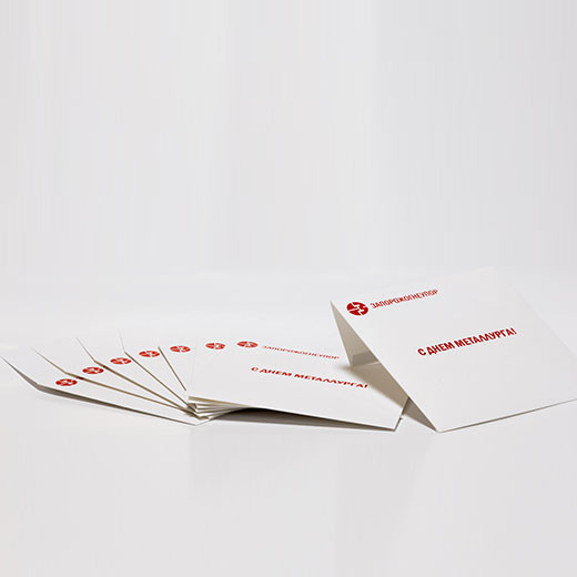 Конверты с логотипом