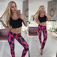 Женский костюм для фитнеса лосины леопард + топ