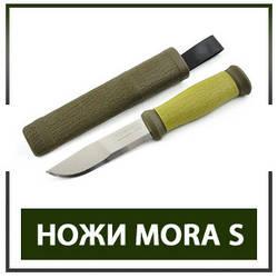 Ножи мора из нержавеющей стали