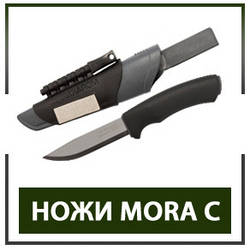 Ножи мора из углеродистой стали