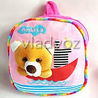 Рюкзак для дошкольников с игрушкой мишка малиновый кораблик