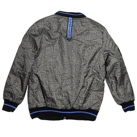 Легкая куртка бомбер для мальчика 5-9 лет Grace серая, фото 2