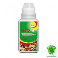 Азотофит-Р 125мл