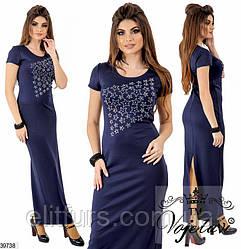 Платье декор стразы  + (2 цвета)