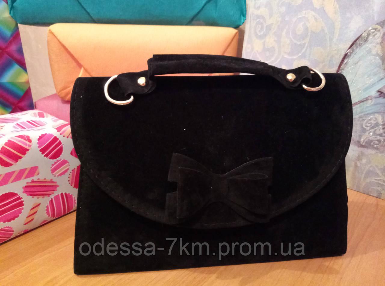 96f22824f458 Женская молодежная замшевая сумка: продажа, цена в Одессе. женские ...
