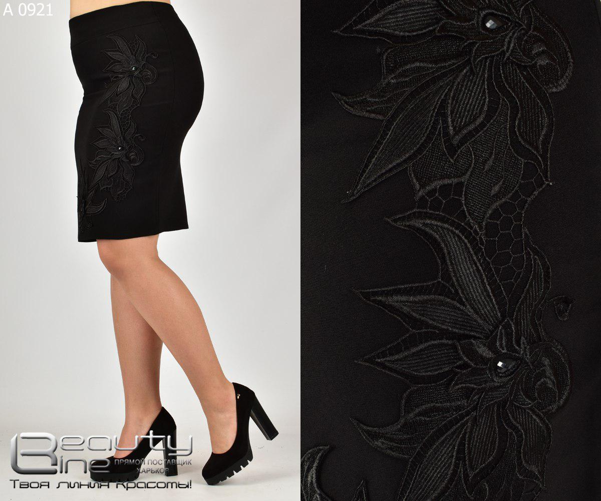 Шикарная юбка   (размеры 48-58) 0078-13