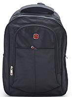 Городской рюкзак 2118 черный Рюкзаки молодежные - Большой ассортимент, низкие цены!