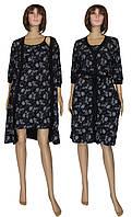 Комплект пеньюар женский 03239 Black Rose пенье, ночная рубашка и халат, р.р.44-54