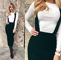 Стильная новинка – модная юбка  на широких бретелях