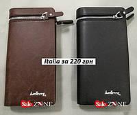Клатч Baellerry italia, портмоне, кошелёк
