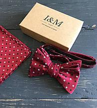 Набор I&M Craft галстук-бабочка + платок в пиджак бордовый (011114)