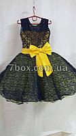 Детское нарядное платье бальное Парижанка. 6 лет. Желтое с черным