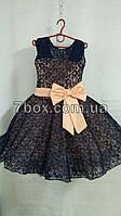 Детское нарядное платье бальное Парижанка. 6 лет. Персик с черным