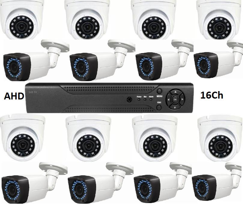 AHD комплект видеонаблюдения на 16 камер 1.3-2Mp