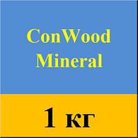 MultiChem. Антипірен-антисептик ConWood Mineral, 1 кг. Пропитка дерева, антипирен-антисептик, огнебиозащита