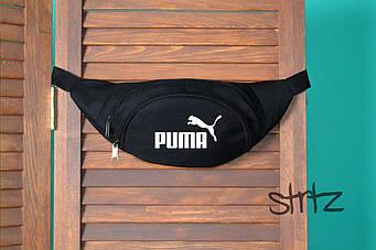 Поясная сумка Puma черного цвета