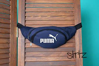 Поясная сумка Puma синего цвета