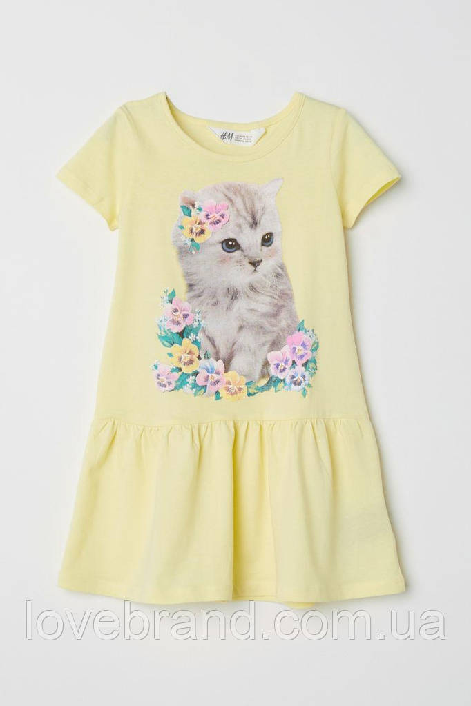 Летнее платье H&M жёлтое с котёнком