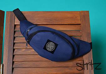 Поясная сумка Stone Island синего цвета