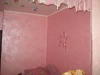 Веллуто бархатная краска, фото 1
