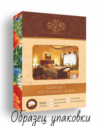 Постельное белье Виктори сатин ТМ Комфорт-Текстиль (Евро макси), фото 2