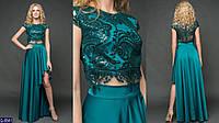 Платье 1225  Флори, фото 1