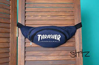 Поясная сумка Thrasher синего цвета (люкс копия)