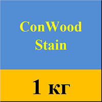 MultiChem. Морилка для деревини суха ConWood Stain, 1 кг. Морилка, бейц, протрава, краситель для древесины.
