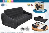 Надувной диван-трансформер Intex 68566, раскладной диван на 2 спальных места, прочный ПВХ, 193 х 221 х 66