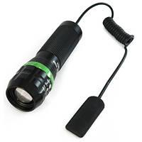 Универсальный аккумуляторный фонарик Bailong BL- 8500