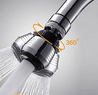 Прибор для экономии воды,2 режима