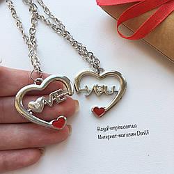 "Кулон ""Love you"" для влюбленных, пара (набор)."