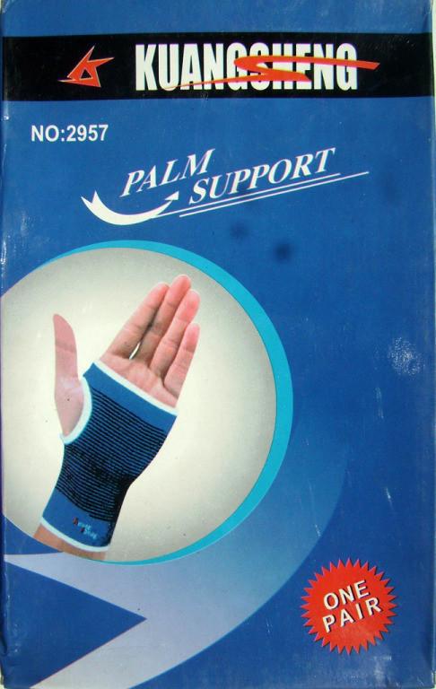 Бандаж для рук, наладонники для защиты кистей рук при физических нагрузках, купить бандаж, эластичная повязка, фото 1