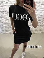 Платье футболка свободное с карманами с накаткой