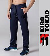 Kiro Tokao 10579   Брюки мужские темно-синие