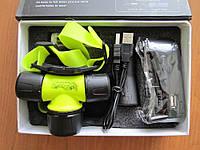 Police BL-6800 800W (комплект)