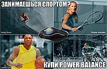 Power Balance - энергетический браслет Синий М, фото 2