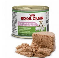 Консервы Royal Canin (Роял Канин) Size Health Nutrition для собак