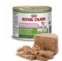 Royal Canin (Роял Канин) Starter Mousse мусс для щенков до 2-х месяцев, 195 г