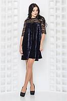 Платье Lali-1 2 темно-синий