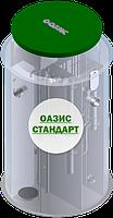 """Станции биологической очистки """"ОАЗИС 3"""", фото 1"""