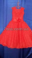 Детское нарядное платье бальное Красотуля-1 (красное) 7-8 лет.  Гипюровое Опт и Розница, фото 1