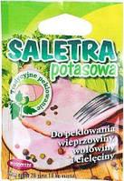 Селитра калиевая BIOWIN для маринования мяса,Польша,еврокачество!!!