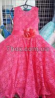 Детское нарядное платье бальное Красотуля-1 (коралловое) Возраст 9-10 лет.  Гипюровое, фото 1