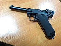 Пистолет пневматический KWC Parabellum P-08